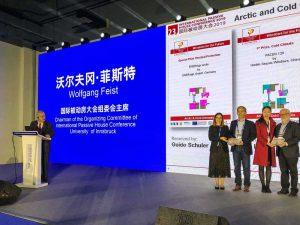 Internationale Passivhaustagung in China – Ein Erlebnis!